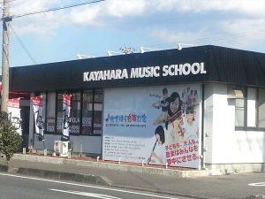 ♪声楽・ヴォイストレーニング・ギター講師募集♪